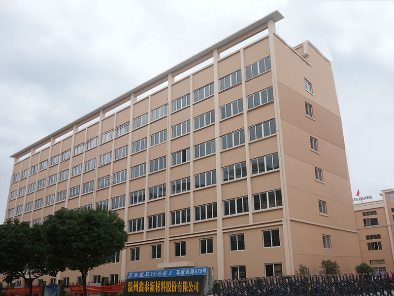 Wenzhou Xintai New Materials Stock Co.,LTD