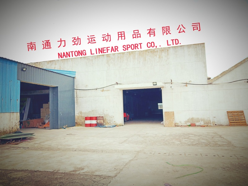NANTONG HANGYUAN INTERNATIONAL TRADE CO.,LTD