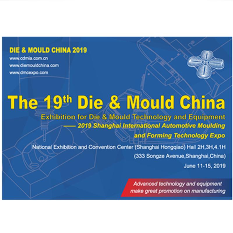Exposição DMC 2019 em Xangai