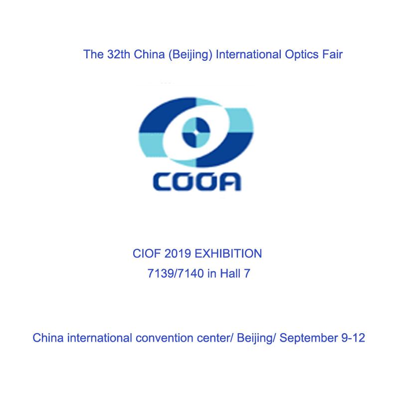 32ª Feira Internacional de Óptica da China (Pequim)