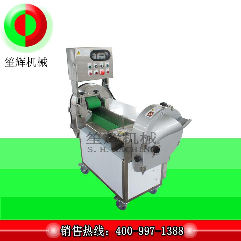 Introdução do uso e operação da máquina de corte de frutas e vegetais