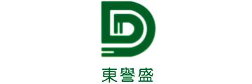 Shenzhen Dongyusheng Silicone&Rubber Technology Co., Ltd