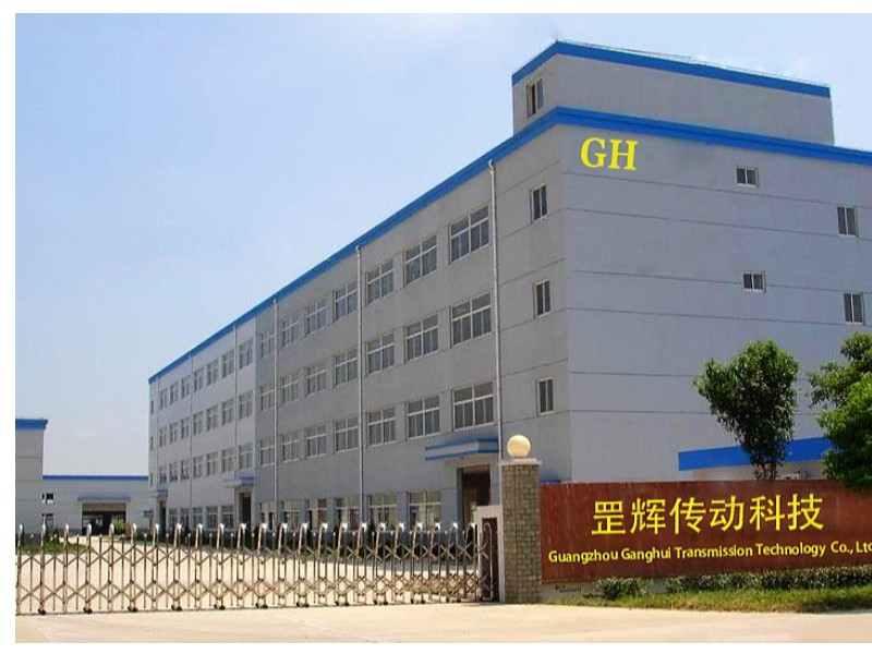 Guangzhou Ganghui Transmission Technology Co., Ltd.