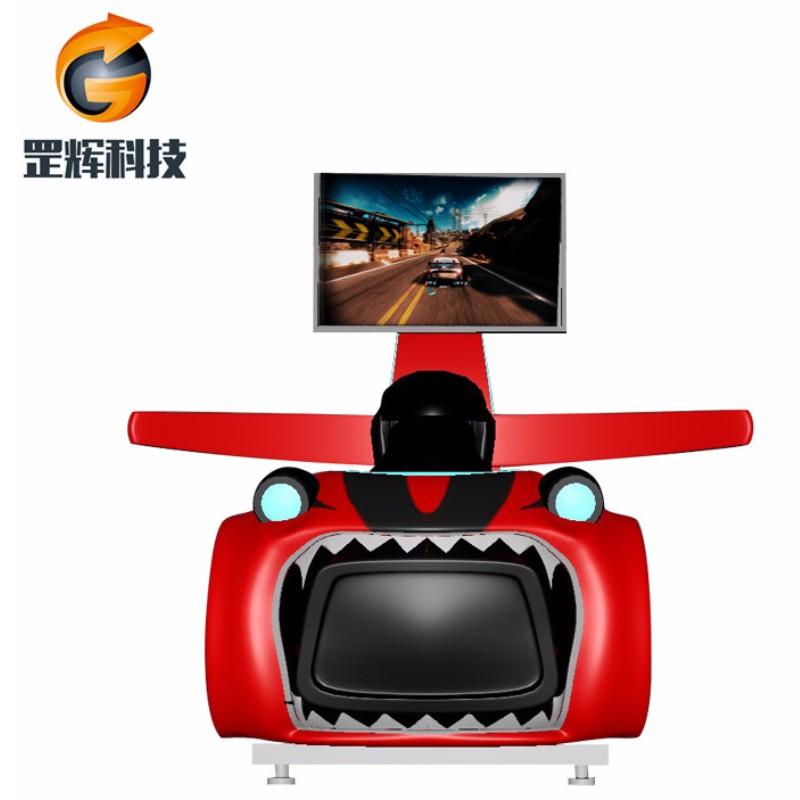 Simulador de corrida VR Máquina global de Venda a Quente Equipamento do Parque três eixos