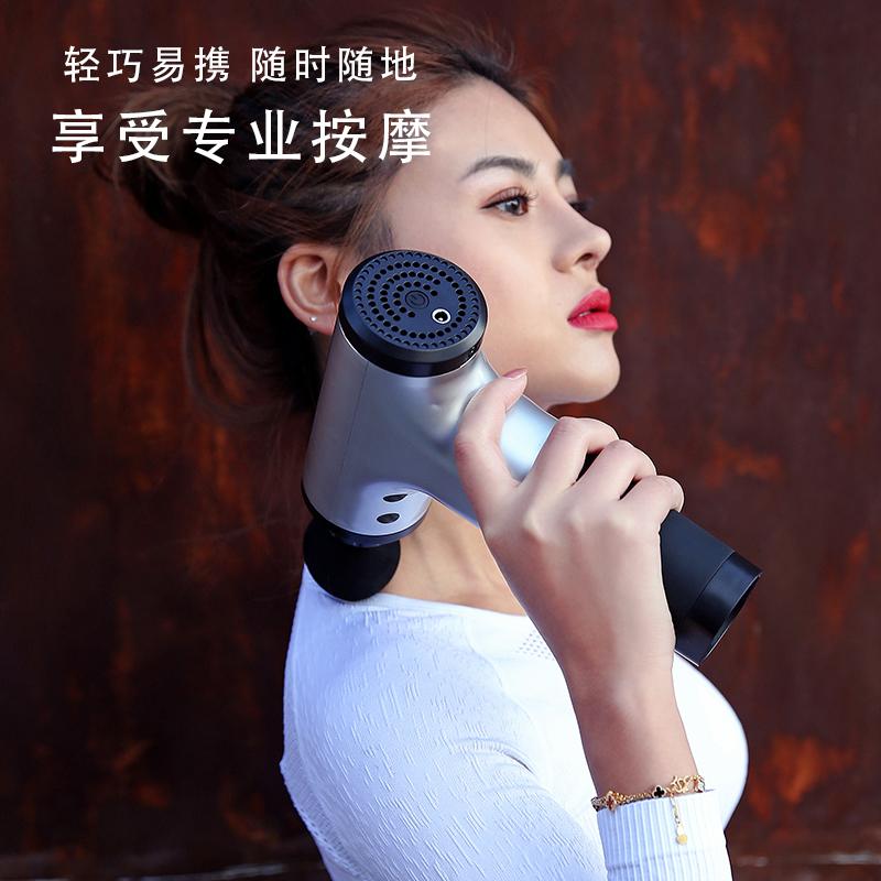 7.4V Handheld Vibration Massager Massager Gun Muscle Relax Massager