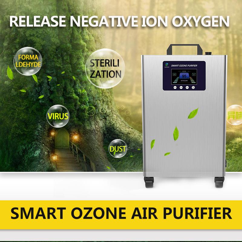 Purificador de ar de ozônio inteligente