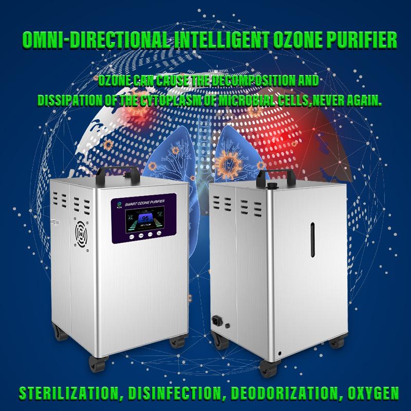 Purificador de ozônio inteligente omnidirecional