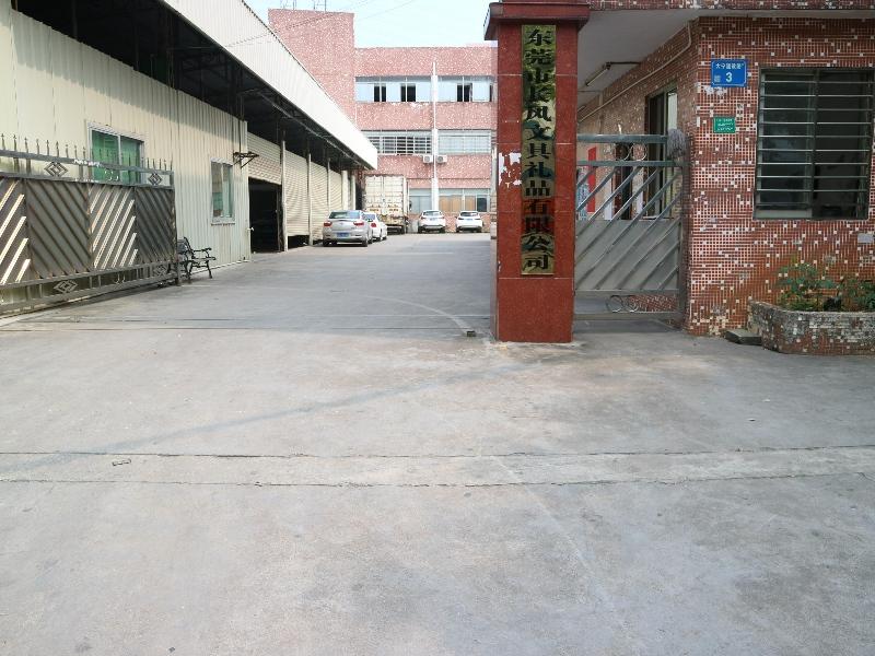 Dongguan Changfeng Stationery Gift Co., Ltd.