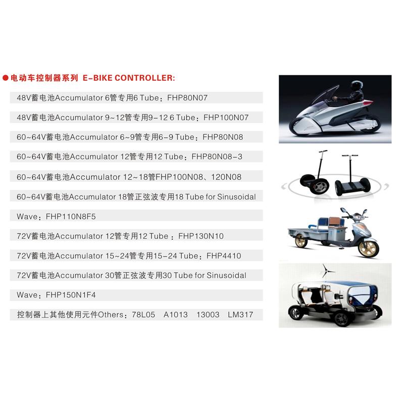 """O \""""coração\"""" do adaptador de veículo elétrico, tubo MOS para o desenvolvimento futuro da chave do veículo elétrico"""