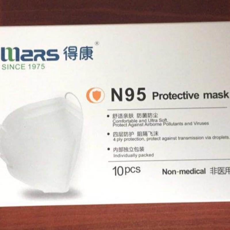 Máscara chinesa Mars N95 com relatório Noish Certificados CE FDA