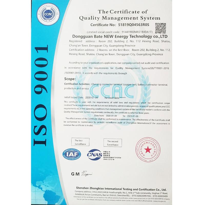 O certificado do sistema de gestão da qualidade